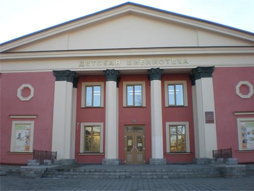 Афиша городских библиотек с 5 апреля по 12 апреля 2017 года